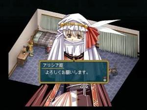 顔を隠すアリシア姫