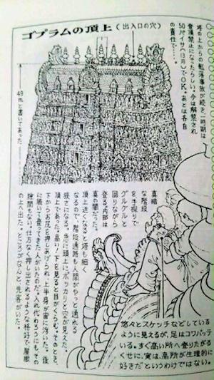 ミーナクシー寺院のゴプラムに登る