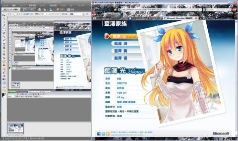 藍澤光 2(20101206)