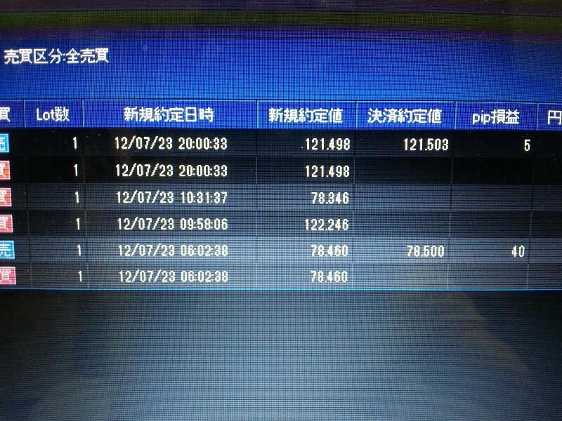 fc2blog_2012072323000948d.jpg