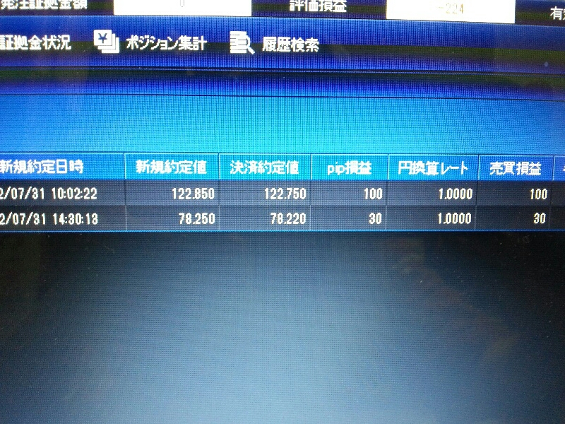 fc2blog_20120731231610b1c.jpg