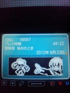 120706_233023.jpg