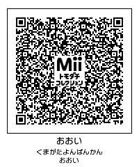2013112523562386d.jpg