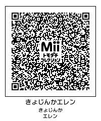 20131127100120f98.jpg