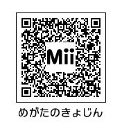 2013112710082095c.jpg