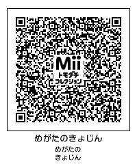 2013112710082383c.jpg