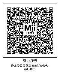 201410021158080e1.jpg