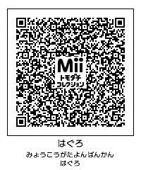 20141002120747fb2.jpg