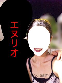 (ナンパ画像) バンゲした女