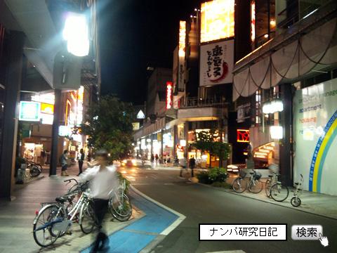 (ナンパ画像) 大通り商店街