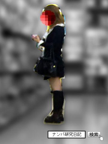 (ナンパ画像) ホームセンターでナンパした女
