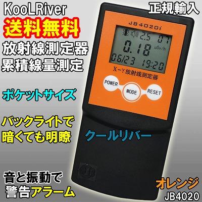 4020-toporg2.jpg