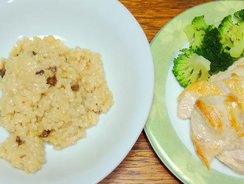 ポルチーニのリゾットと鶏胸肉のソテー