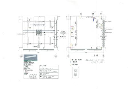 CE室図面