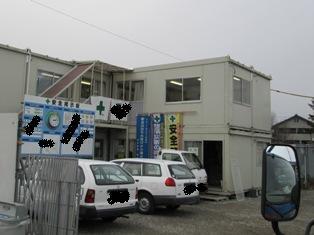 現場事務所1