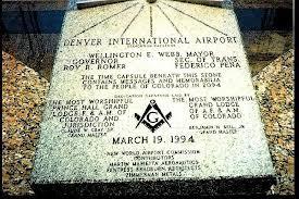 デンバー空港
