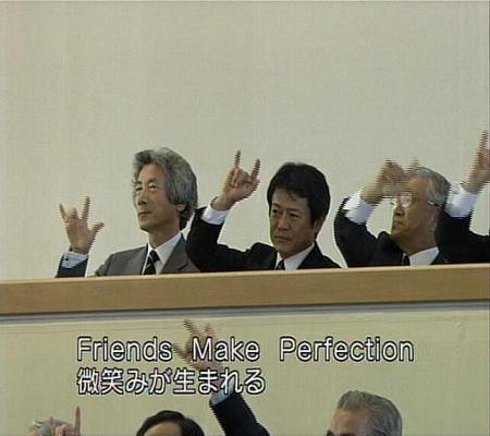 j_koizumi_s_nakagawa_convert_20120412221150.jpg