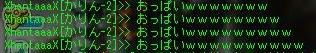 Maple120504_012036.jpg