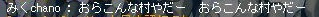 Maple120506_024741.jpg