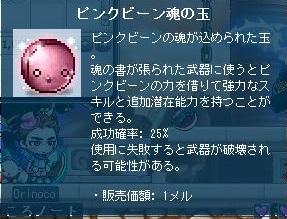 Maple120915_214407.jpg