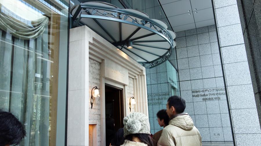 第6回東京グランメゾンチャリティーカレー