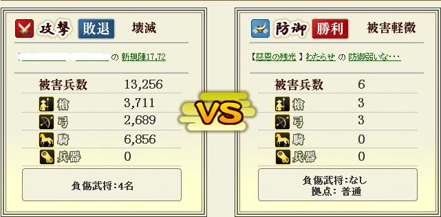 2013113013124712d.jpg