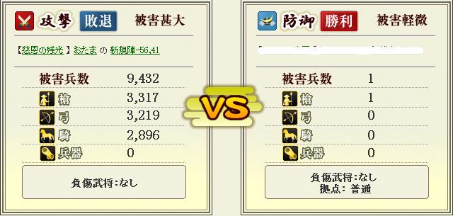 2013113013124944c.jpg