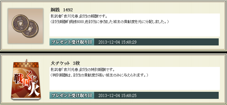 20131207220517d9f.jpg