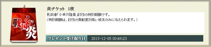 20131207220519f9d.jpg