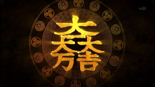 youkai-w-20141214-4.jpg