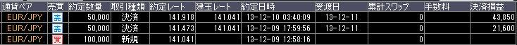 20131210083548c15.jpg