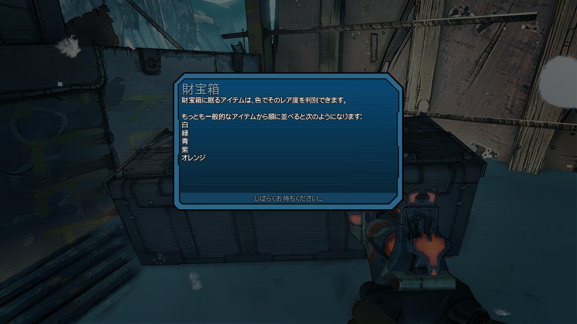 2012-10-27_00004.jpg