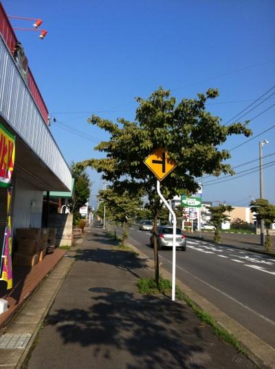 fc2blog_201208240722084e6.jpg