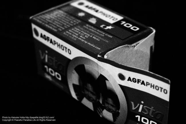 E-P3テスト写真ラフモノクローム2