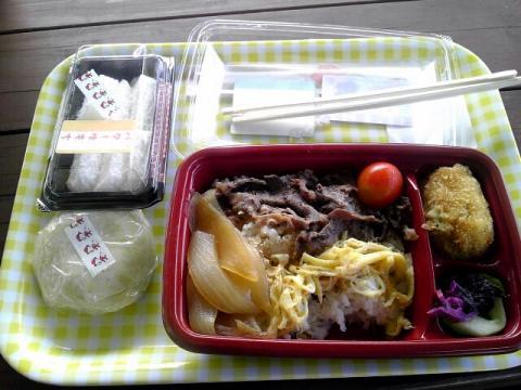 道の駅 阿蘇で食べたお弁当