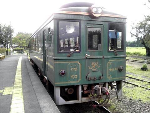 南阿蘇鉄道の車両