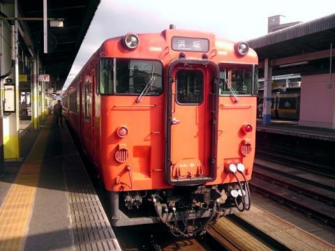 浜坂駅行き
