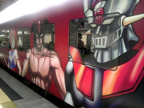 のと鉄道ラッピング列車