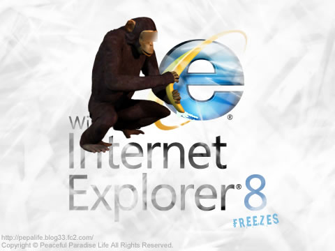 Internet Explore 8 FREEZES