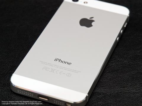 iPhone5裏面