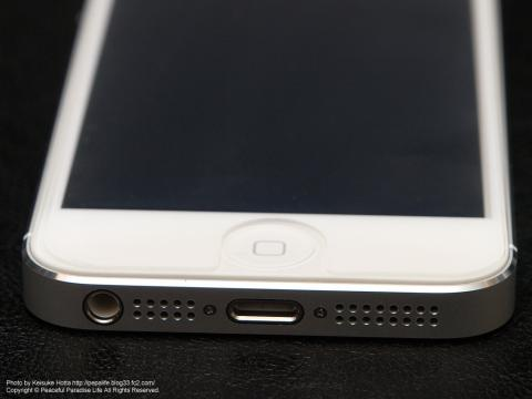 iPhone5下面