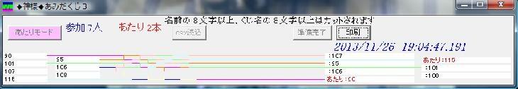 20131126192250735.jpg