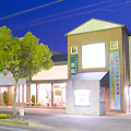 (有)カヤノ写真館