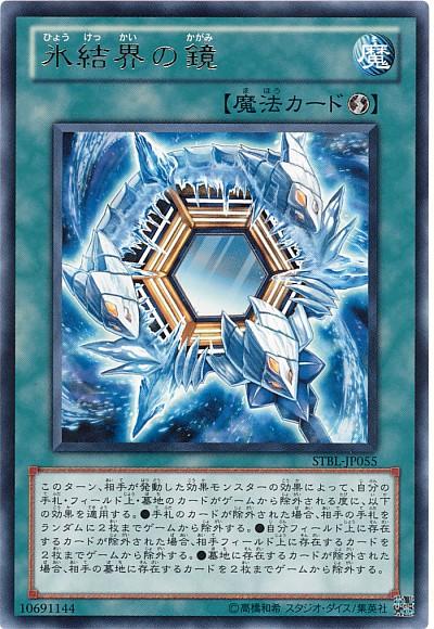 card73710672_1.jpg