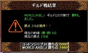 2013112819325162c.jpg