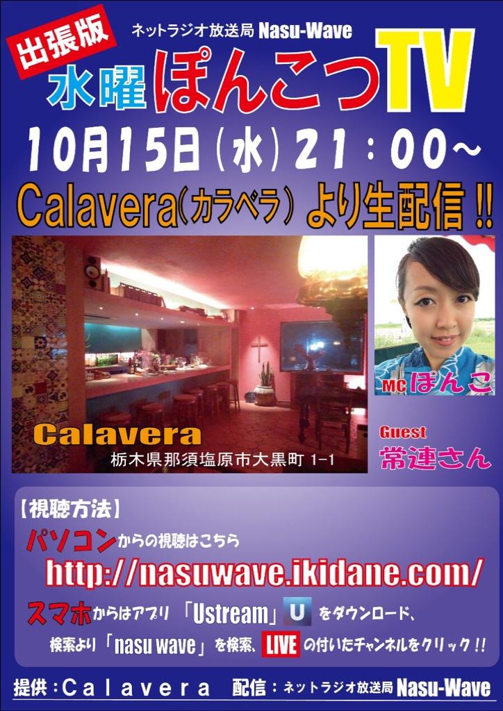 fc2blog_201410011634457bd.jpg