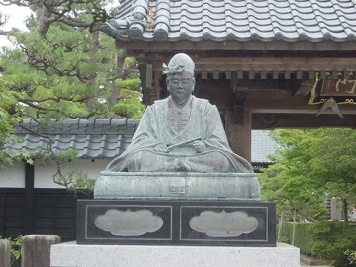 ぶらり歴史旅一期一会  福勝寺 ...