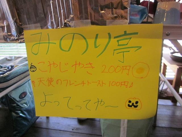 20141020080552a87.jpg