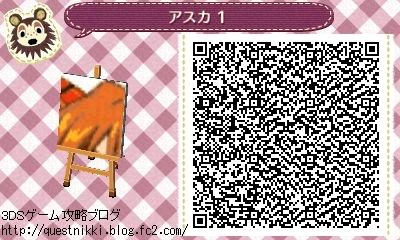 asuka001.jpg