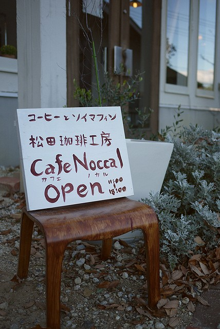 noccal020.jpg